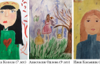 Выставка детских рисунков «Моей маме с любовью»